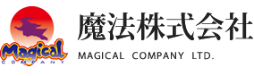 魔法株式会社/MAGICAL COMPANY LTD.