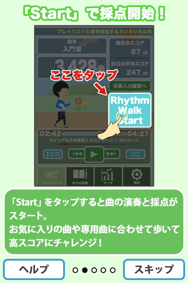 rw_img_4