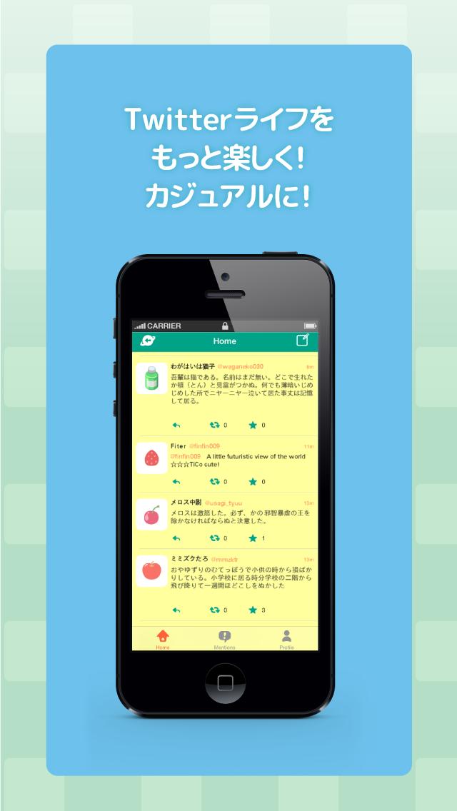 tico_img_storeScreenshot01