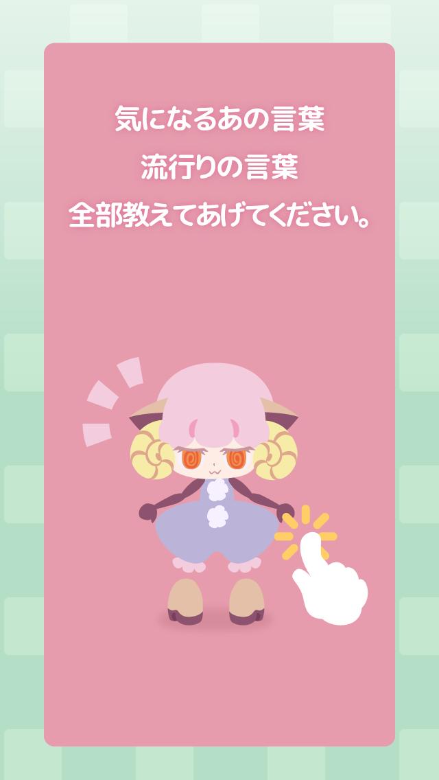 tico_img_storeScreenshot02