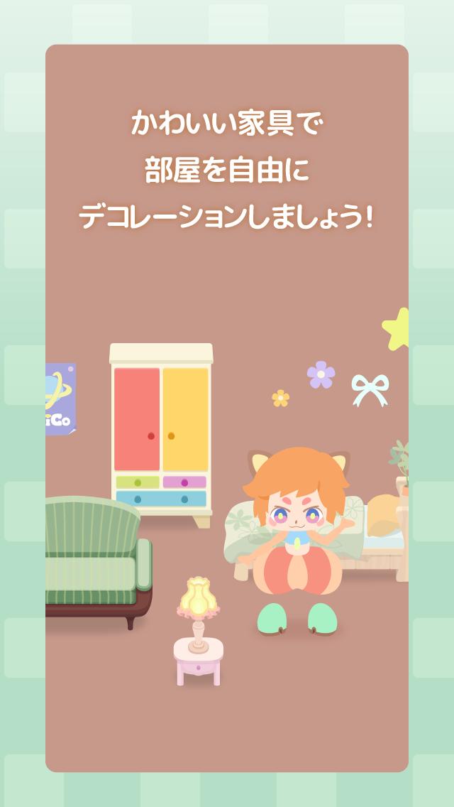 tico_img_storeScreenshot04